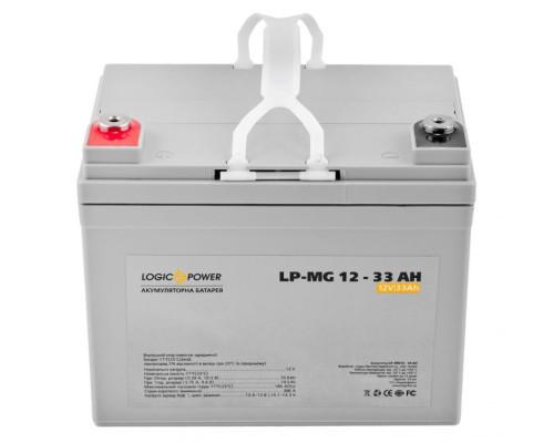 Аккумуляторная батарея LogicPower AGM LPM-MG 12-33 AH (6558)